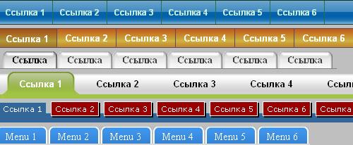 Как сделать горизонтальное меню в HTML