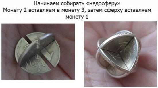 «Шарик» (сфера) из 3 монет своими руками
